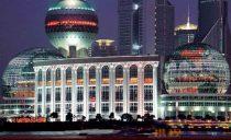 上海インターナショナルコンベンションセンターホテル