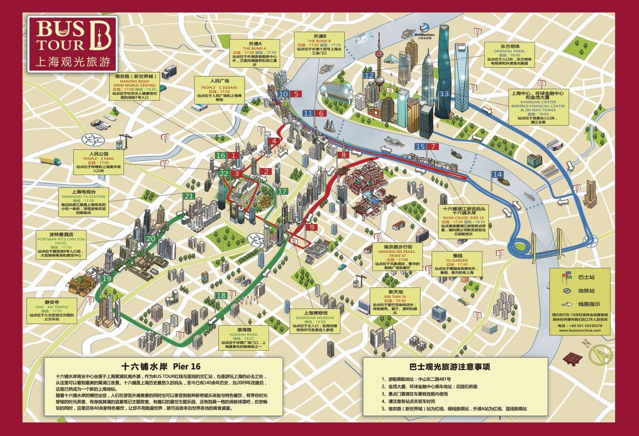 London Map Attractions Pdf.Big Bus Tour London Map Pdf