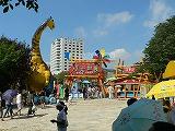 星海(せいかい)公園