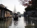 烏鎮の運河