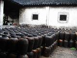 烏鎮地酒工場